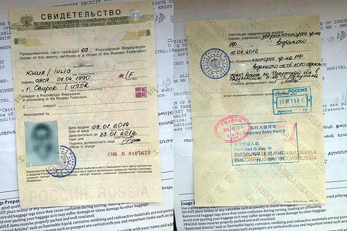 Потерял загран паспорт на Бали | Индонезии