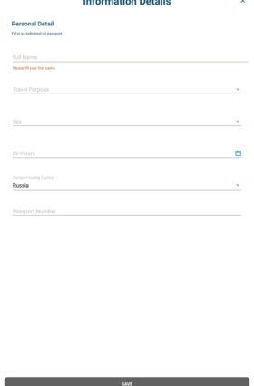 Инструкция по заполнению приложения Peduli Lindungi